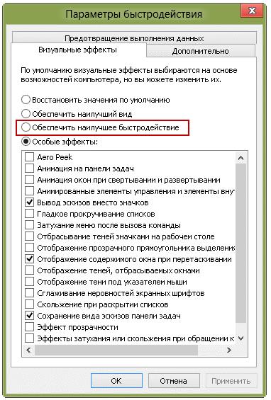 Vad du behöver göra så att datorer fungerar snabbare