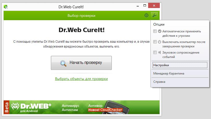 Kontrollera PC för virus