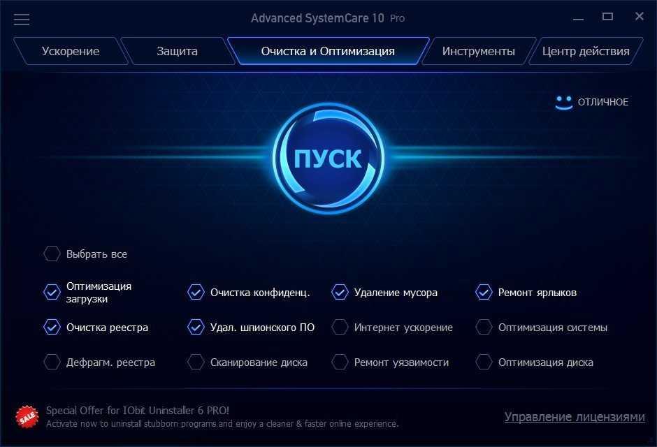 Avanceret systempleje: PC LAGS