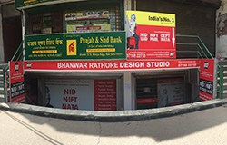BRDS Malviya Nagar Office