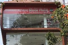 BRDS Bangalore