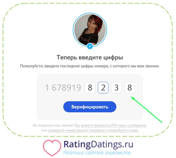 Które rosyjskie strony randkowe są zgodne z prawem