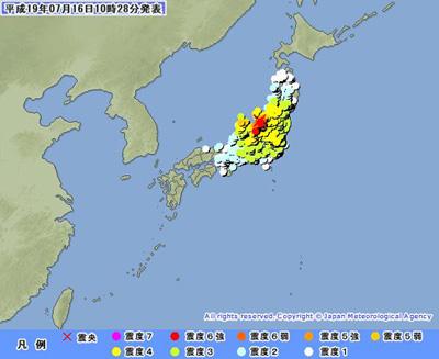 気象庁地震情報(2007年7月16日10時28分発表)