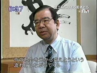 毎日放送VOICE いま解き「『蟹工船』ブームは何を映し出す?」(2008年6月27日放送)