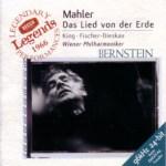 バーンスタイン指揮/マーラー:大地の歌/ウィーン・フィルハーモニー管弦楽団(1966年録音)