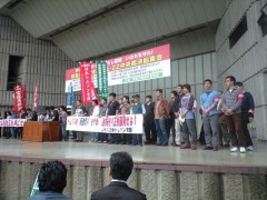 4・22中央総決起集会(日比谷野音)