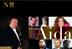 NHK交響楽団10月定期公演Aプログラム(2010年10月15日)