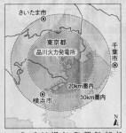 たくきよしみつ「原発『警戒区域』の隣で」(「東京新聞」2011年11月14日夕刊)