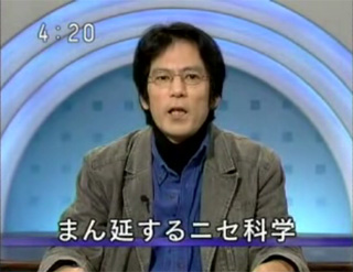 NHK「視点・論点」菊池誠氏