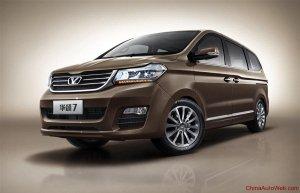 E/E Vehicle Development of Brilliance Automotive Huasong 7