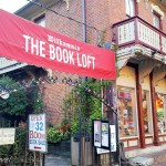The Book Loft in German Village, Columbus, Ohio