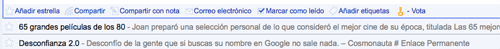 google-reader_bitacoras