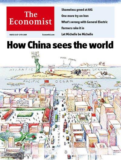 china_mundo