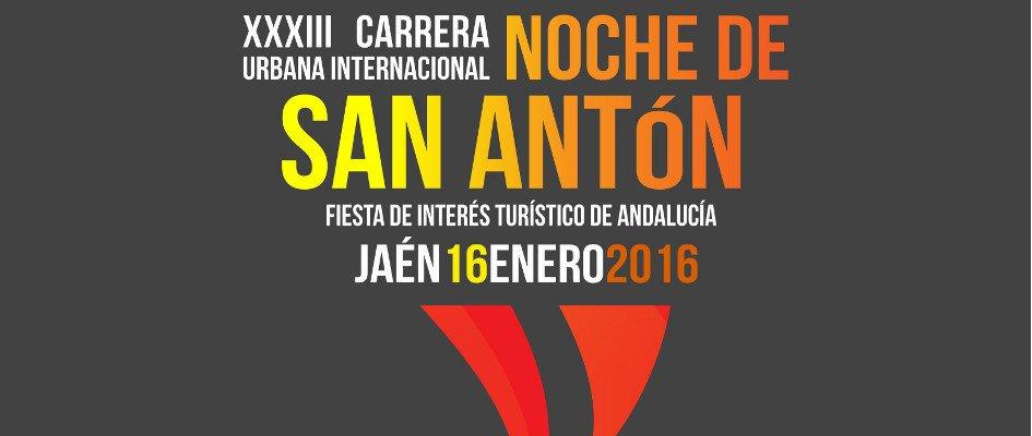 Los cinco grandes retos que debe superar la San Antón de Jaén en el futuro
