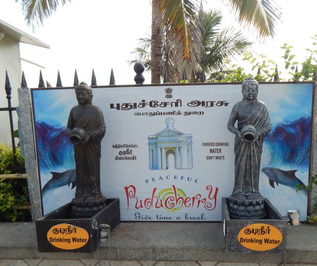 Pondicherry Puducherry
