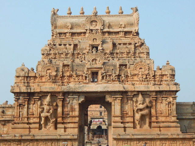 Tanjore Brihadeshwara Tempel Eingang