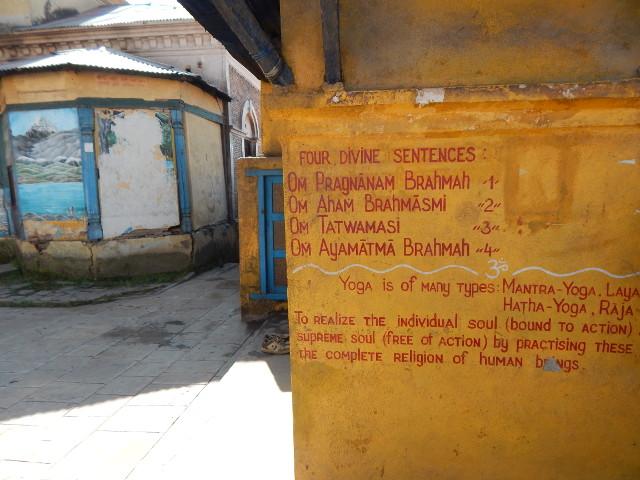 Heilige Sätze Om Mantra