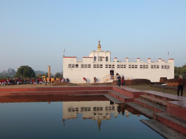 Maya devi Tempel und heiliger Teich, Lumbini.