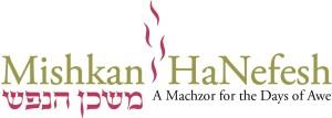 Machzor logo