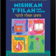 Beta Testing Mishkan T'filah for Youth eBook with Sci-Tech Campers