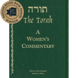 WTC - Jewish Book Award - Updated