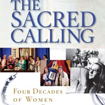 """A Sacred Calling Program Reminded Me: """"A Liberal Body of Men"""" Still Has Much to Learn"""
