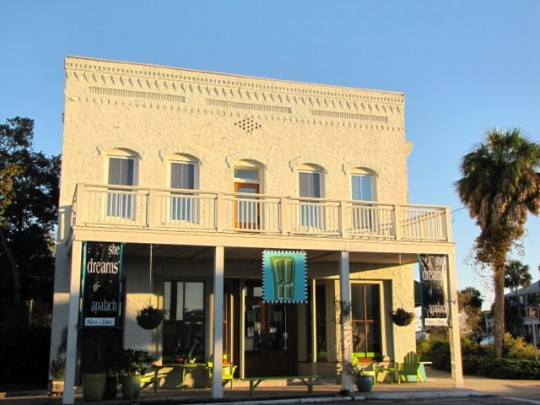 Downtown Art Gallery