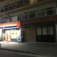 山田研究所前にある読売センターYC野崎が今月を持って閉店となりました。