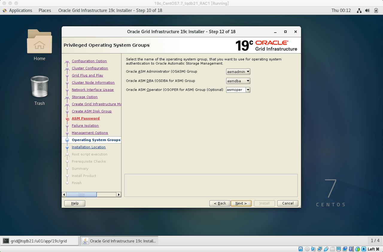 19cRACGRID安装22