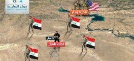 Tal Afar: Between America and Daesh