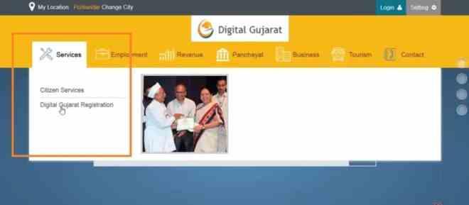 Digital Gujarat Registration