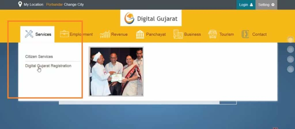 Digital Gujarat Registration