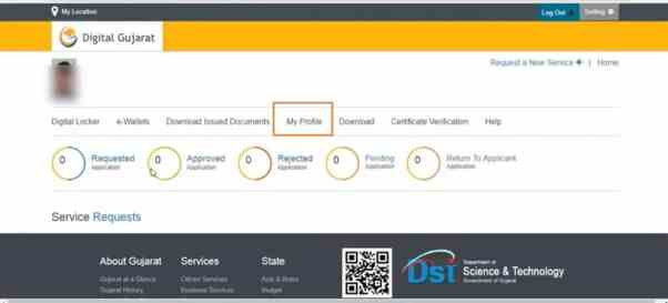 Digital Gujarat Registration Profile Home Page