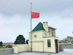 DOJ: Chinese Consulate In San Francisco Is Harboring Military Fugitive - rawconservativeopinions