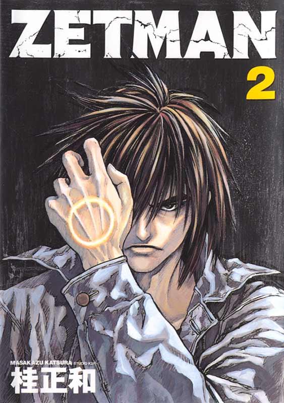 Manga Monday: Zetman