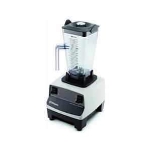 vitamix-drink-machine-two-speed-blender-527-4.jpeg