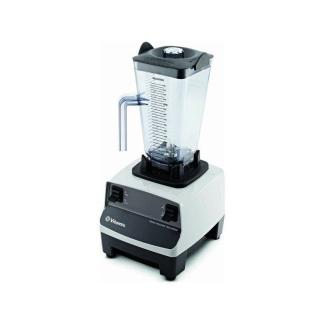 vitamix-drink-machine-two-speed-blender-527-4.jpeg