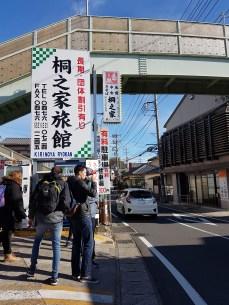 Outside the ryokan