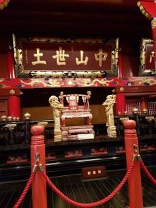 The throne room of the Ryukyu king inside Seiden