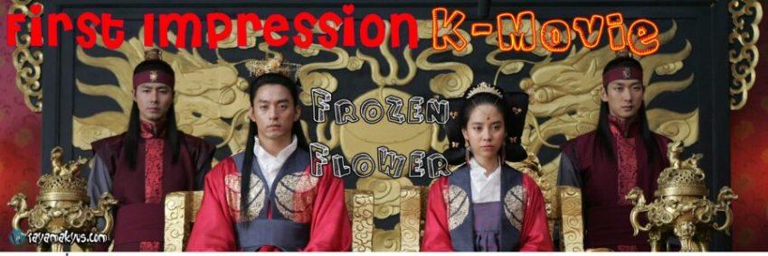First Impression Frozen Flower
