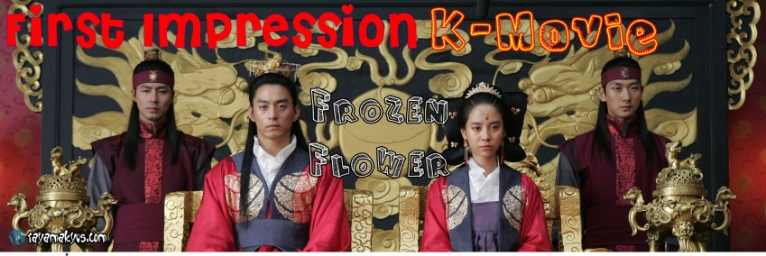 First Impression Frozen Flower