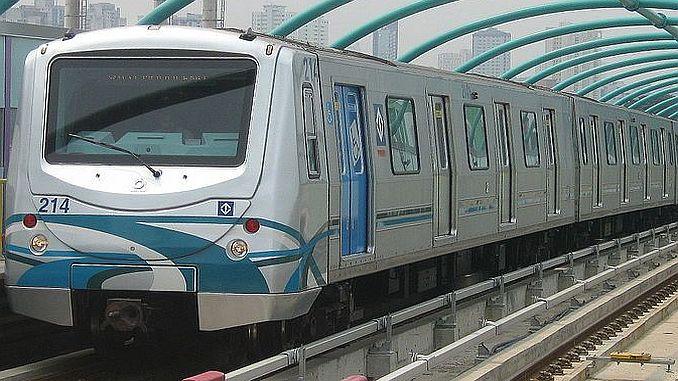 Sao Paulo Metro Train