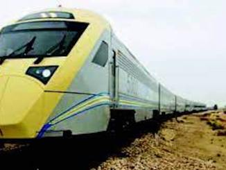 Dammam High Speed ​​Train
