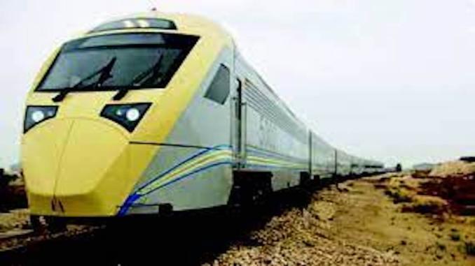 Dammam High Speed Train