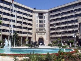 कोन्या बायुकसेर सिटी हॉल