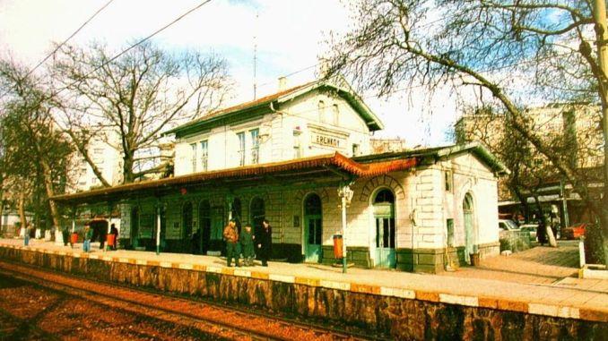 Erenkoy Train Station