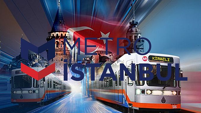 метро было на ярмарке в Стамбуле