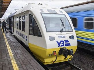 High speed train services started between Kiev and Boryspil Airport
