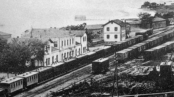 रेलवे 2
