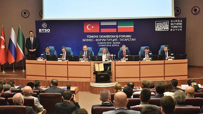 Татарстан является индейка в БелТПП форуме